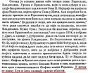 Zeta - Duklja ,srpska zemlja ili ne (Ja samo prenosim i ne mogu se cudom nacuditi) Majkov10