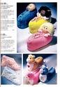 (CPK) Les Patoufs: Sujet générale, info, questions, nos poupées - Page 2 Img_0057