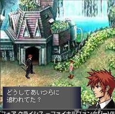 Final Fantasy VII : Before Crisis Image211