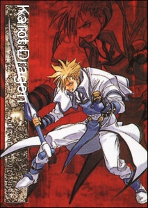 Les RPG's de Karot Ryuu Wanted10