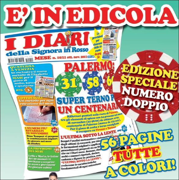 Il dolcetto di Elisabetta Masi 2011-115