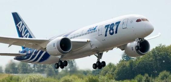 Le Boeing 787 est arrivé - Page 4 B787-a10