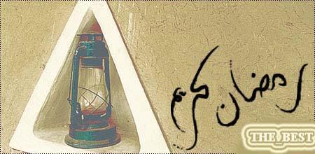 نجمات رمضانية زين بها سماءك 2342310