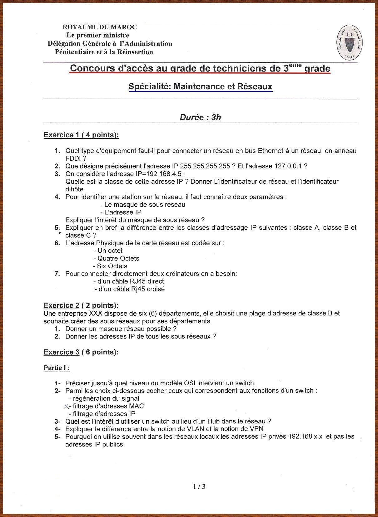 المندوبية العامة لإدارة السجون و إعادة الإدماج: نموذج مباراة ولوج درجة تقنيين من الدرجة الثالثة تخصص: الصيانة و الشبكات Idarat10