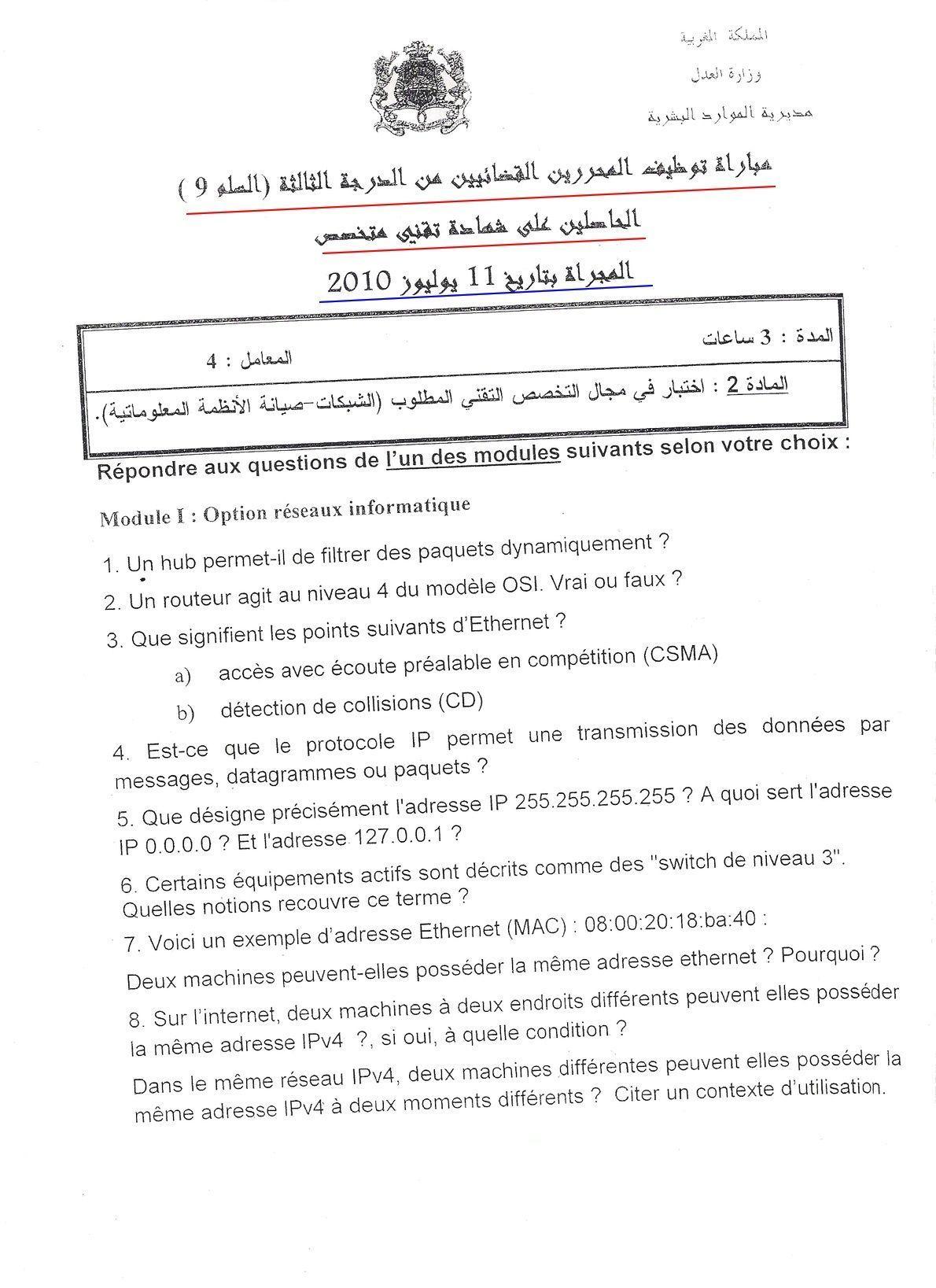 وزارة العدل: نموذج مباراة توظيف المحررين القضائيين من الدرجة الثالثة (السلم 9) الحاصلين على شهادة تقني متخصص, المجراة بتاريخ 11 يوليوز  2010 تخصص: الشبكات - صيانة الأنظمة المعلوماتية Moharr10