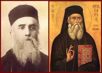 مختصر حياة العذراء - القديس نكتاريوس العجائبي أسقف المدن الخمسة Ouuous11