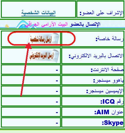 اقتراح هام  /  وضرورة  الاتخاذ به مع الشكر والتحيه Pm110