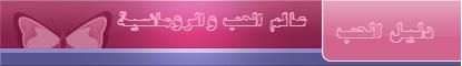 منتدى الاشهار العربي: 3 سنوات تألق و لا يزال... - صفحة 3 S410