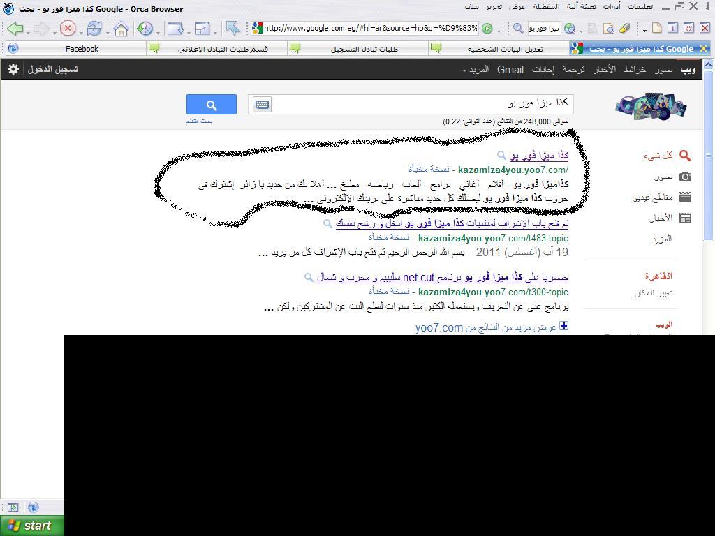 اللي يبيع منتدى vb يدخل  Untit381