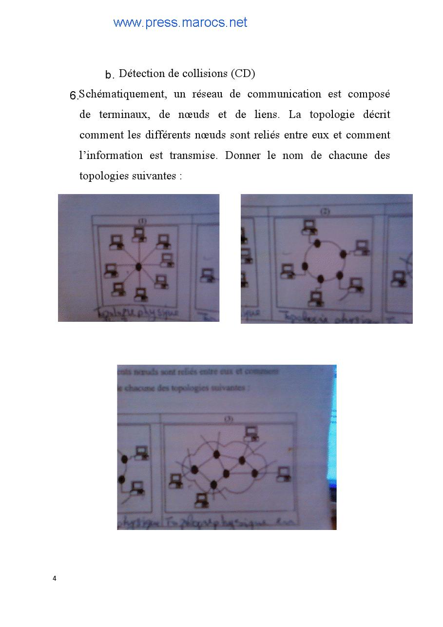 وزارة الصحة: نموذج مباراة توظيف تقنيين متخصصين من الدرجة الثالثة السلم 9 التخصص: الشبكات وأنظمة المعلوميات Viewer12