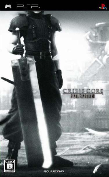 Final Fantasy VII: Crisis Core Pspff411