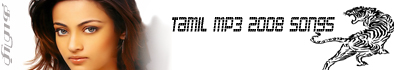 Tamil MP3 2008 Songs