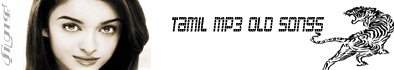 Tamil MP3 Old Songs