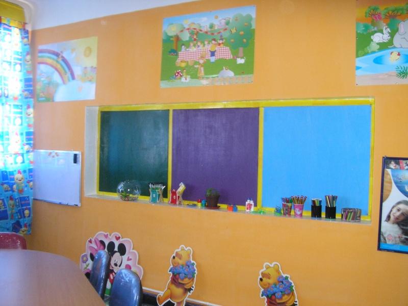 «Une bibliothèque pour tous » la salle Fatgirlslim P1010010