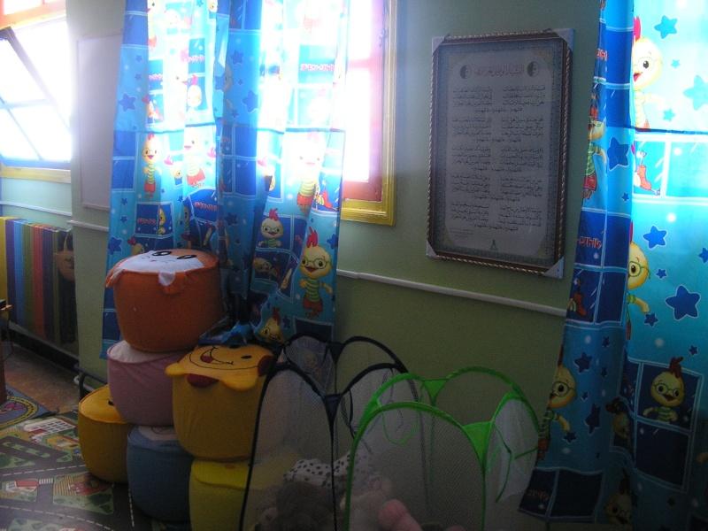 «Une bibliothèque pour tous » la salle Fatgirlslim P1010015