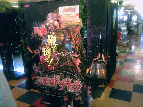 CastleVania : The Arcade Castle36