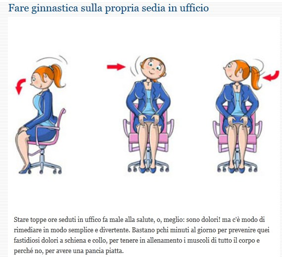 Ginnastica in ufficio Consig10