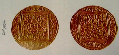 Double Dinar de l'émirat NASSRIDE (Royaume de Grenade) 1238-1492 Dinar_11