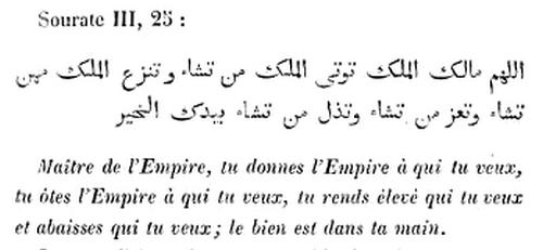 Double Dinar de l'émirat NASSRIDE (Royaume de Grenade) 1238-1492 Dinar_13