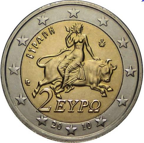 pièce de 100€uro autrichienne..commémorative ou collection? Europe10