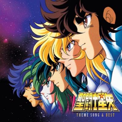 OST - Saint Seiya The Best Saint_10