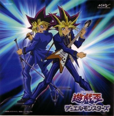 OST - Yu-Gi-Oh! DUEL VOCAL BEST!! Yu-gi-10