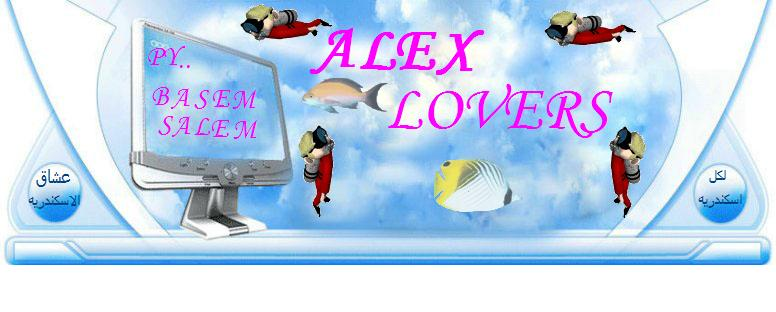 alex lovers