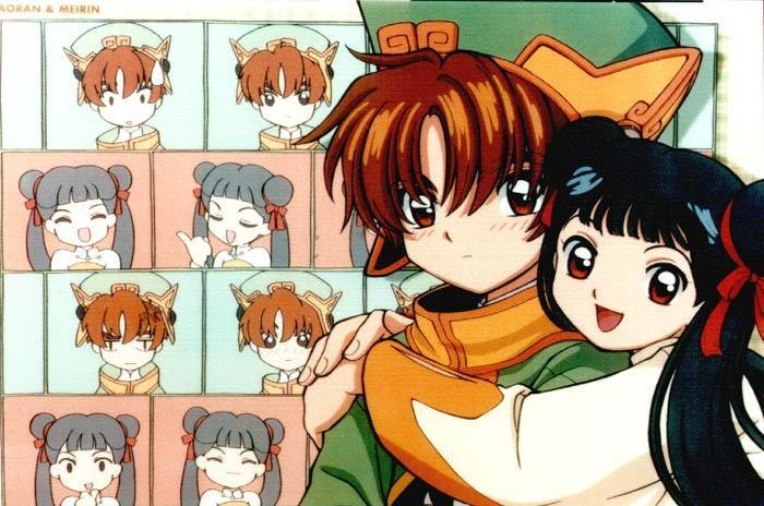 Sakura Card Captor Ccs01510