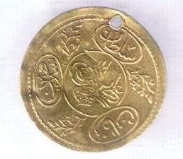 Dinar de Mahmud II (1223-1255 H) 1d9c_114