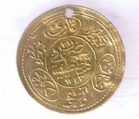 Dinar de Mahmud II (1223-1255 H) 1ecf_115