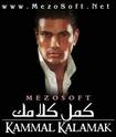 لكل محبى الكينج عمرو دياب Kamel-10