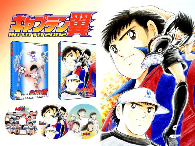 [DD][MU] Super Campeones 2002 Tsubas10