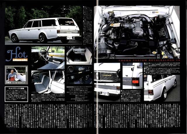 Les breaks japonais - Page 2 2011