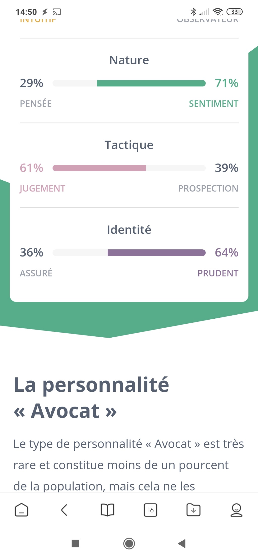 Test de personnalité Screen11