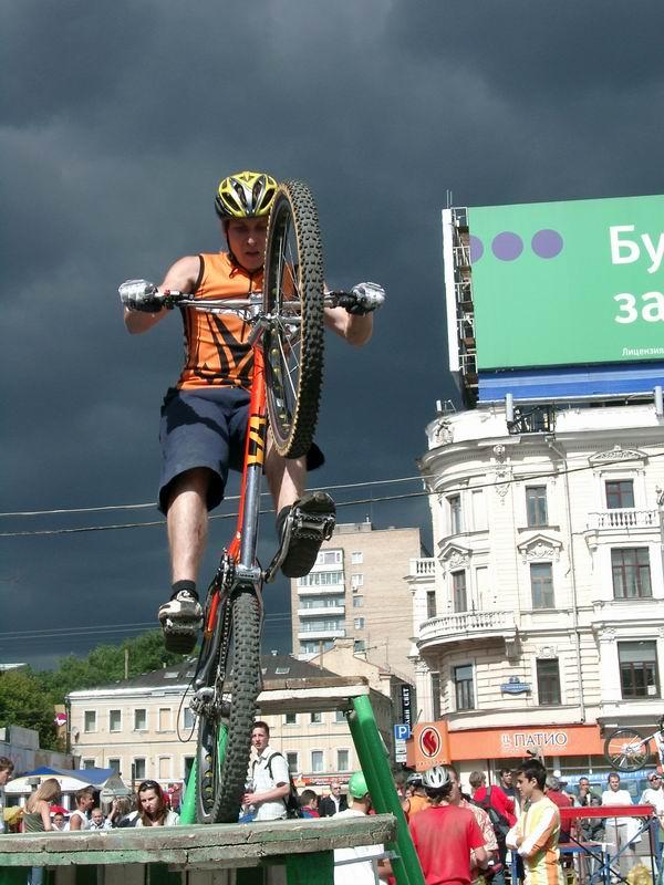Trial Bike Resize10