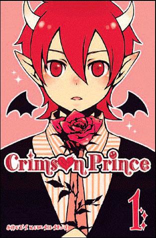 CRIMSON PRINCE de Souta Kuwahara 1331