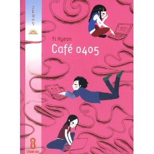 CAFE 0405 de Yi Hyeon 511q7y10