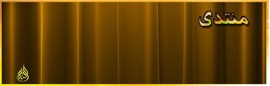 الستايل الحادي عشر من تصميمي لمنتديات احلى منتدى Caacia11