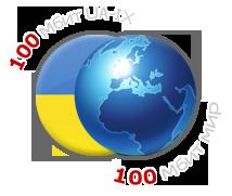 Новые тарифы от Артнет! 100mb11