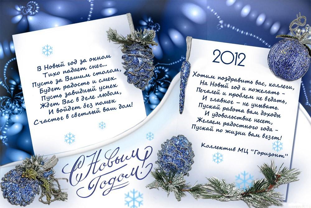 Скоро, скоро Новый год! :) Dydddn10