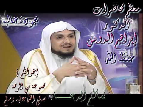 معظم محاضرات الدكتور ابراهيم الدويش بجودة عالية وروابط مباشرة  Ououus10