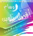 الحب هو ..... Nawraa13