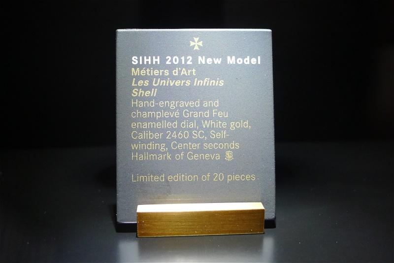 SIHH 2012 - Vacheron Constantin metiers d'art - Les univers infinis L1010456