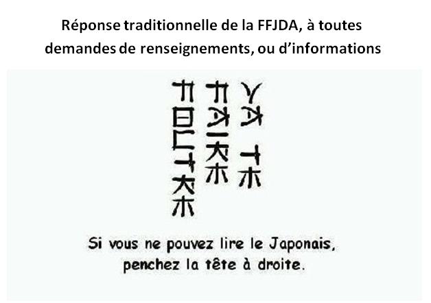 La FFJDA utilise les messages subliminaux Nippons ! Ffjda_10