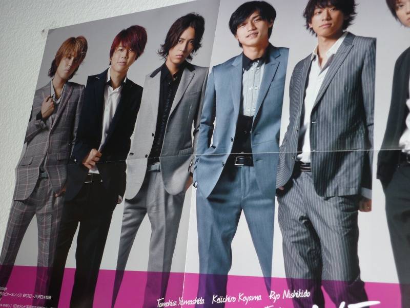 petit collection des Johnny's By パンダ P1020532