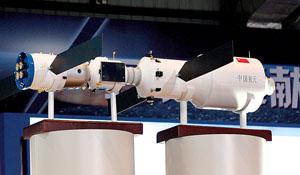 [Shenzhou VII] Le lancement - Page 5 00137211