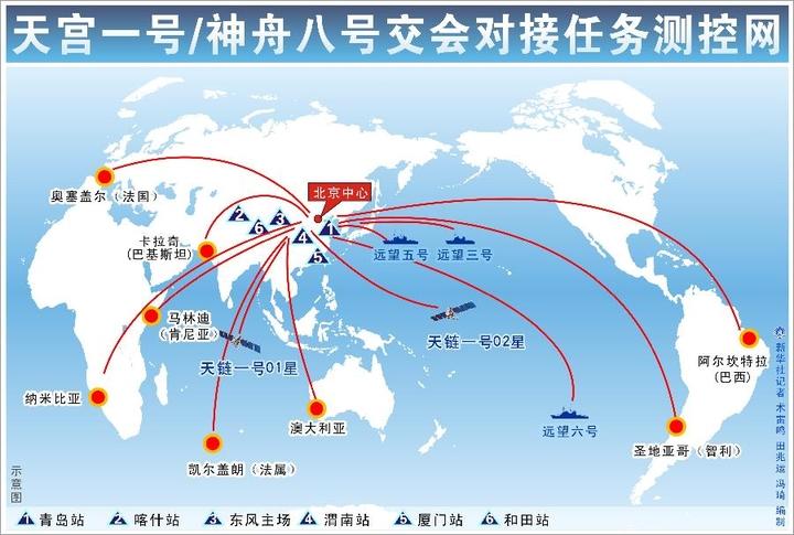 CZ-2F T1 (Tiangong 1) - JSLC - 29.9.2011 - Page 4 00224210