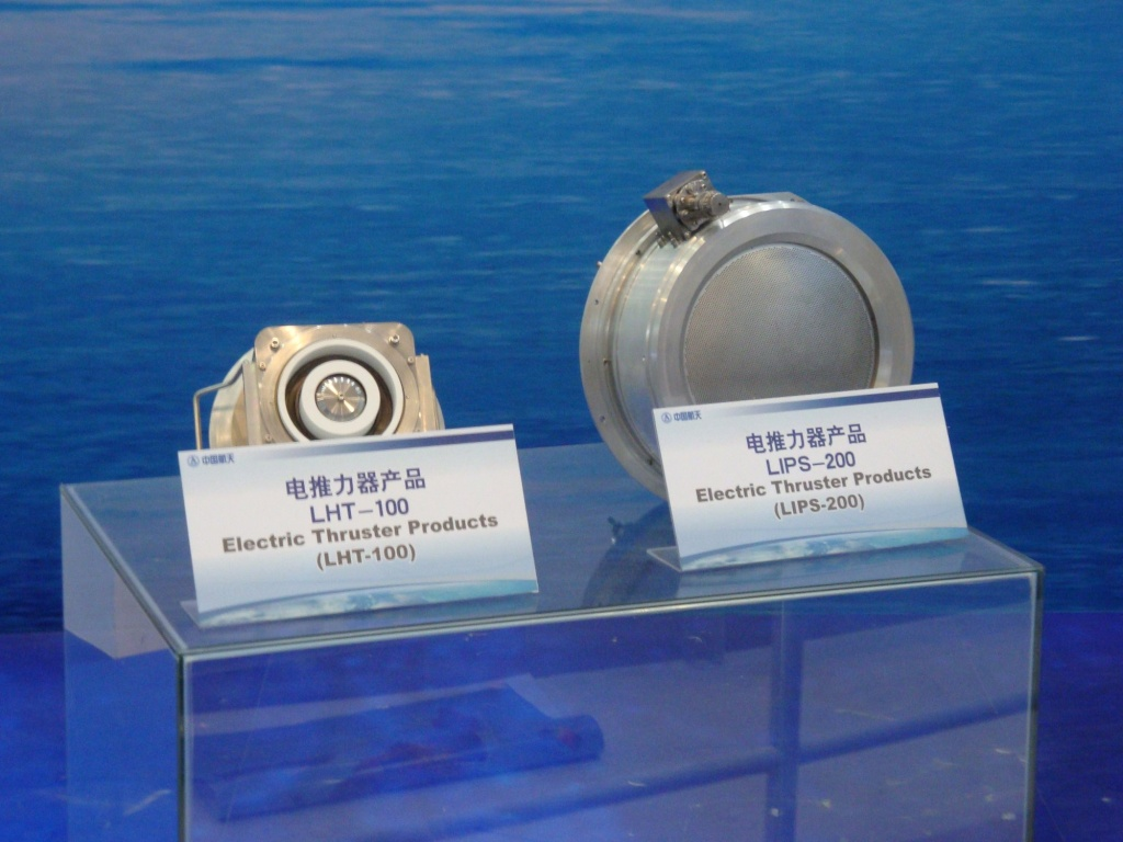 Le secteur spatial chinois 00322510