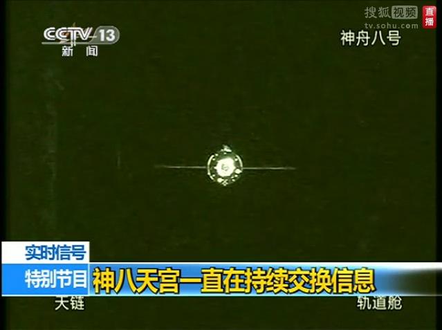 [Mission] Shenzhou-8 & TG-1 - Page 3 01241610