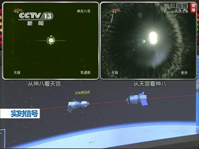 [Mission] Shenzhou-8 & TG-1 - Page 3 01251510